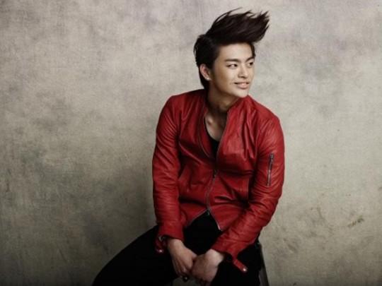 Seo In Guk cover