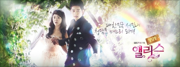 Park Shi Hoo Is Obsessed with Moon Geun Young's Touch?
