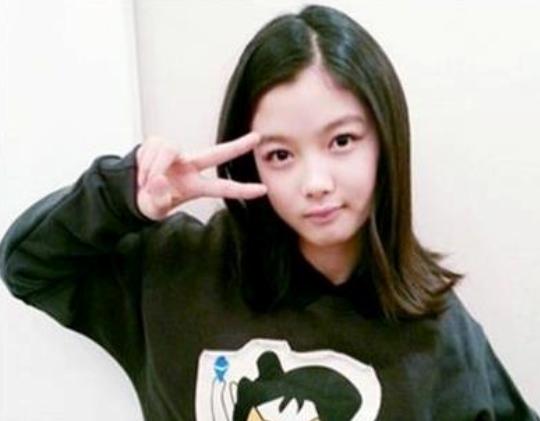 kim yoo jung facebook