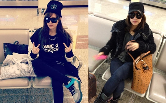miss A fei and jia airport