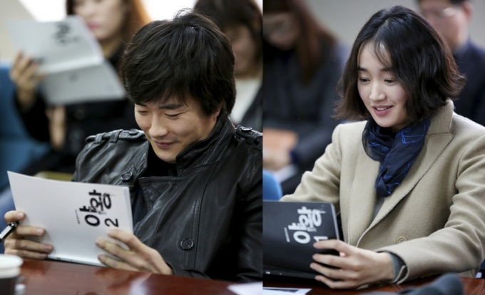 "Kwon Sang Woo and Soo Ae Show Great Chemistry on the Set of ""Night King"""