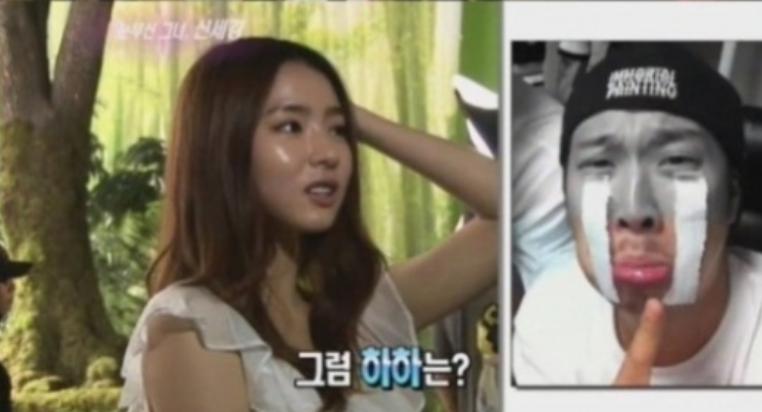 shin se kyung and haha