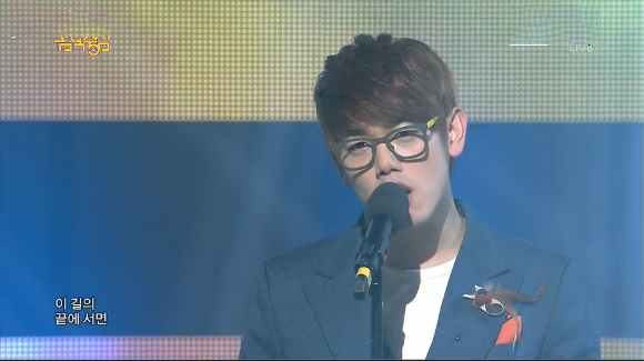 Eric Nam Makes His Debut Performance on Music Core