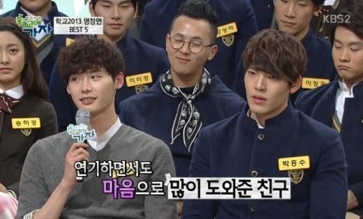 012913_lee jong suk_kim woo bin