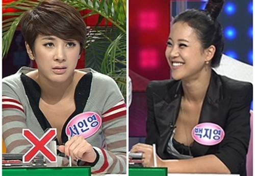 "Seo In Young Responds to Baek Ji Young's Story on ""Strong Heart"""