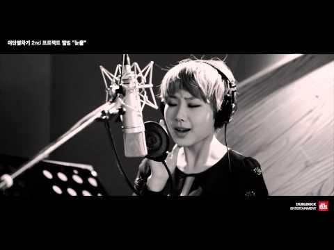LeeSSang(리쌍) _ Tears(눈물) (Lip Ver.) (Feat. Eugene(유진) of THE SEEYA Video Thumbnail