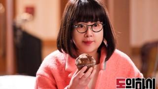Hwang Jung Eum incarnation of money