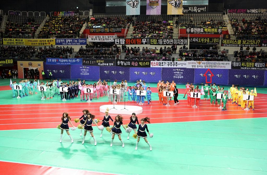Idol Star Athletics Championship from girl's day daily