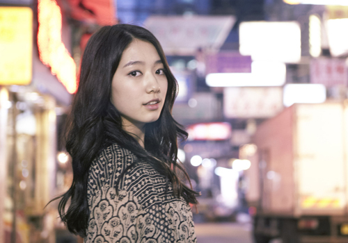 Park Shin Hye Wins One of The Best Actress Awards
