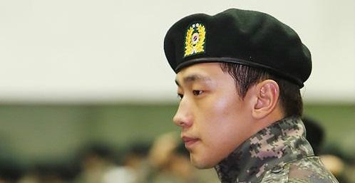 Rain Military