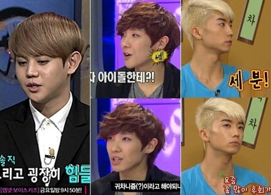 Idols Who Have Turned Down Other Celebrities' Confessions