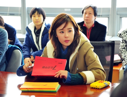 "Choi Kang Hee's Opposing Charms on ""7th Grade Civil Servant"""