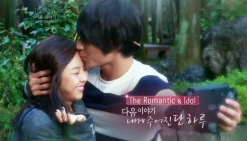 "Jong Hoon Kisses Ye Won on the Forehead on ""The Romantic & Idol"""