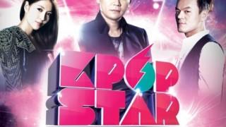 kpop star