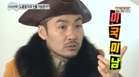 John Park Says No Hong Chul is Considered Good Looking in America