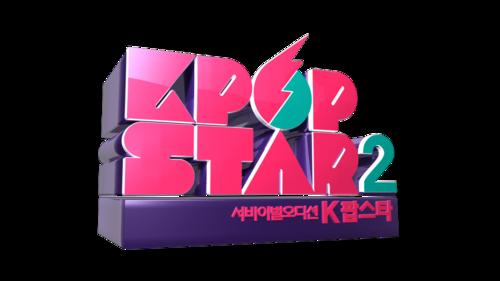 sbs-k-pop-star-season-2