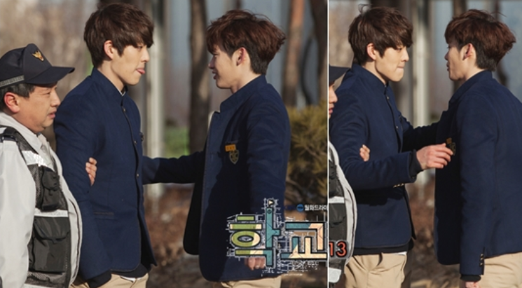 "Will Kim Woo Bin and Lee Jong Suk Have a Kiss Scene on ""School 2013?"""