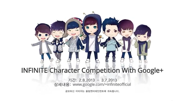 Infinite Character Competition With Google+