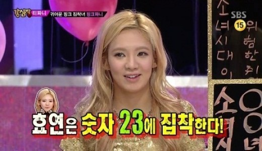 hyoyeon strong heart