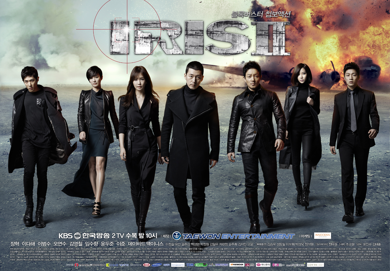 """Iris 2″ Criticized for Using Toy Guns"