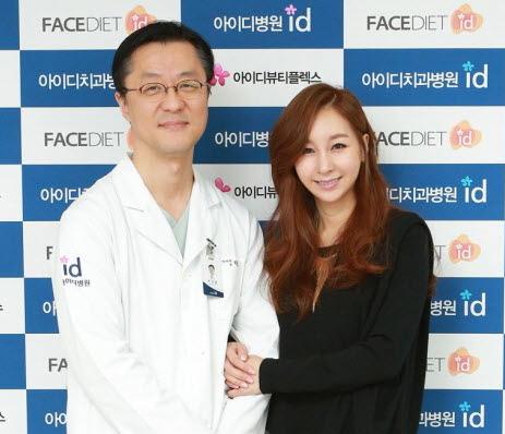 kim ji hyun id hospital