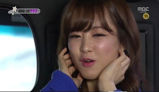 Park Bo Young's Current Complex Is Her Growing Jaw