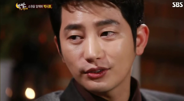 "Park Shi Hoo Update: Text Messages Between ""K"" and ""A"" Revealed, Sheds New Light on Case"