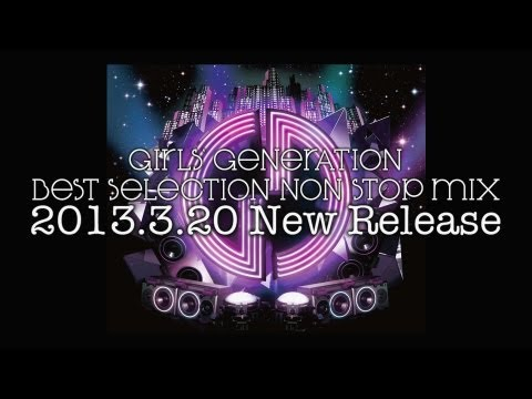 GIRLS`GENERATION 少女時代_BEST SELECTION NON STOP MIX DIGEST MOVIE Video Thumbnail