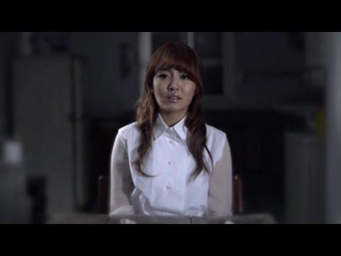 윤하 (Younha) – 아니야 (It's not that) MV Video Thumbnail