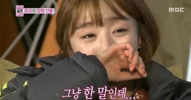 WGM kwanghee sunhwa2
