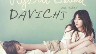 davichi_mysticballad