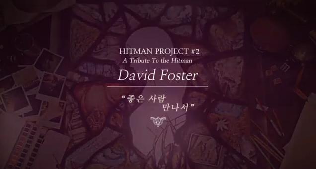 hitmanproject