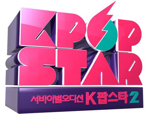 kpop star wide