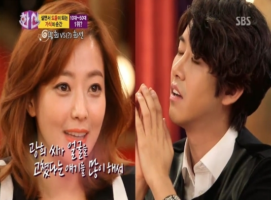 Kwang Hee Says Song Hye Gyo Is Better Than Kim Hee Sun?