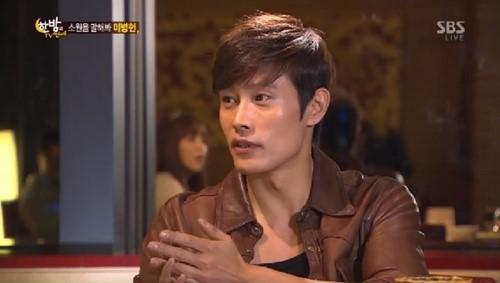 lee byung hun one night's
