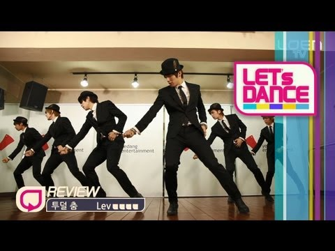 "C-Clown Releases Dance Tutorial for ""Shaking Heart"""