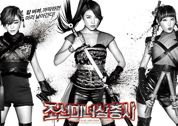 Action Girls 1
