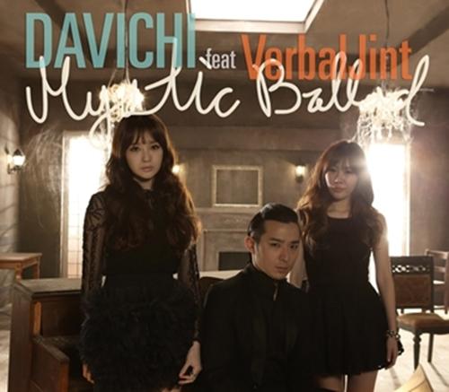 Davichi2