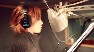 Ga In recording