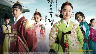 Jang Ok Jung Live for Love