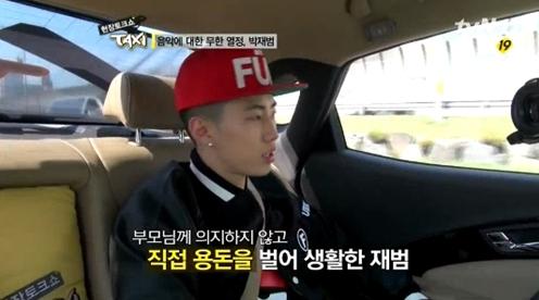 Jay Park Taxi screencap