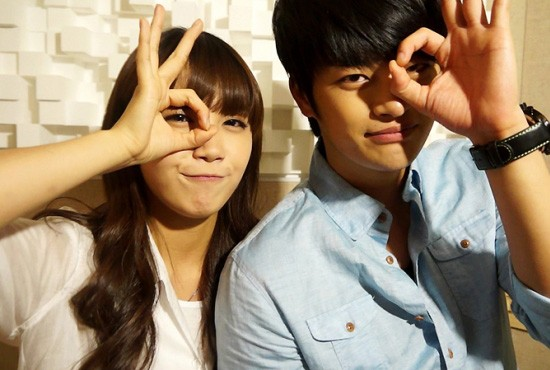 Seo In Guk and Eunji
