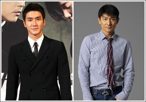 Siwon Andy Lau 2
