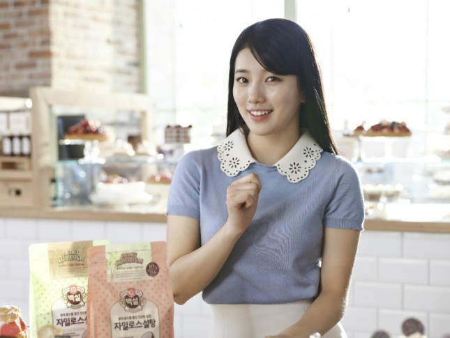 Suzy Is Sweet as Sugar in New Commercial Stills