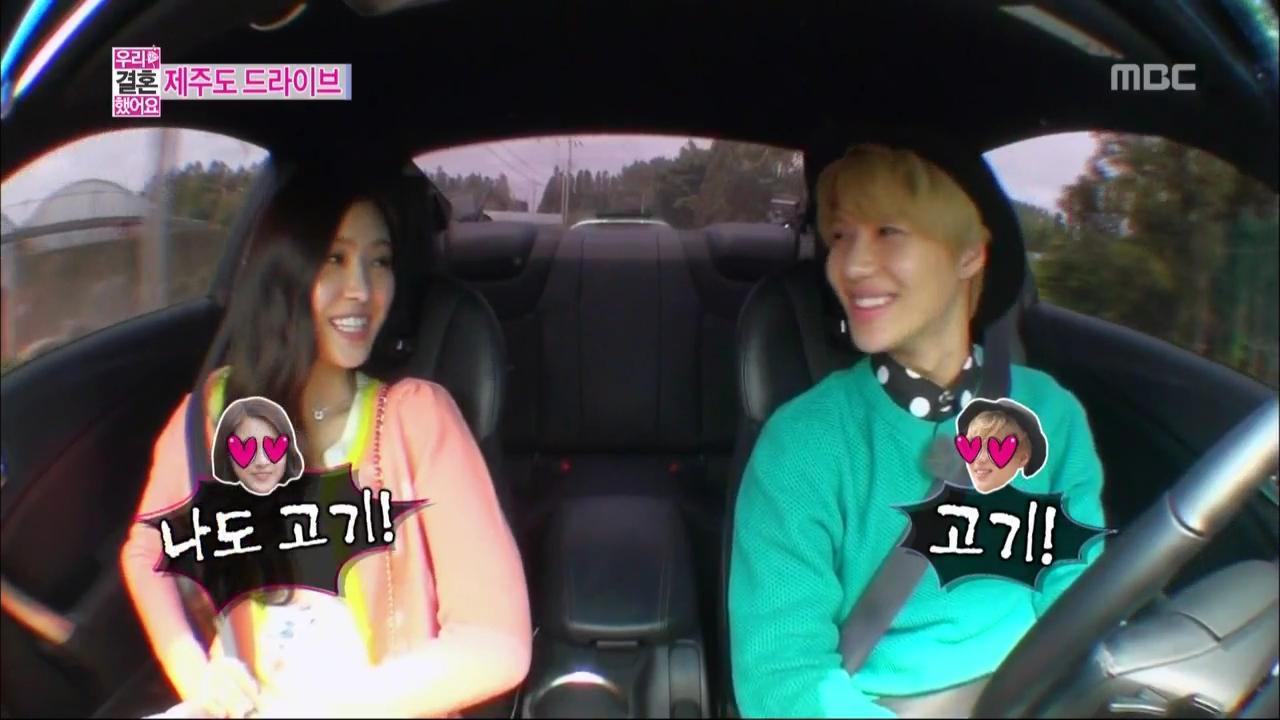 Taemin and Na Eun 1