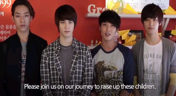 "CNBlue Invites Fans to Support ""CNBlue School"" in Burkina Faso"