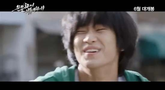 Kim Soo Hyun to Play a North Korean Spy Pretending to Be a Village Idiot!