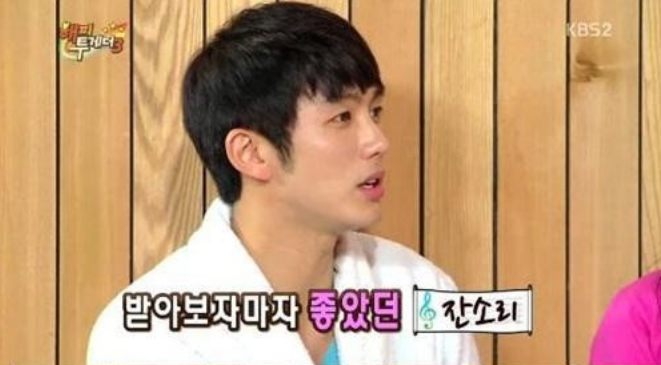 "2AM's Seulong Wanted to Quit Promoting the Song ""Nagging"" with IU"