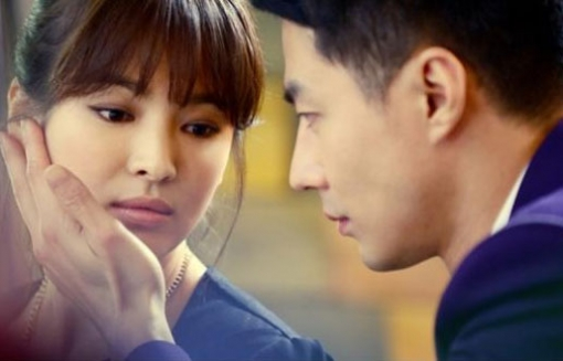 song hye gyo and jo in sung that winter the wind blows