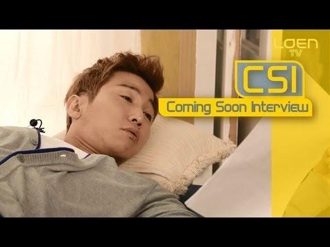 CSI: UV(유브이) Video Thumbnail